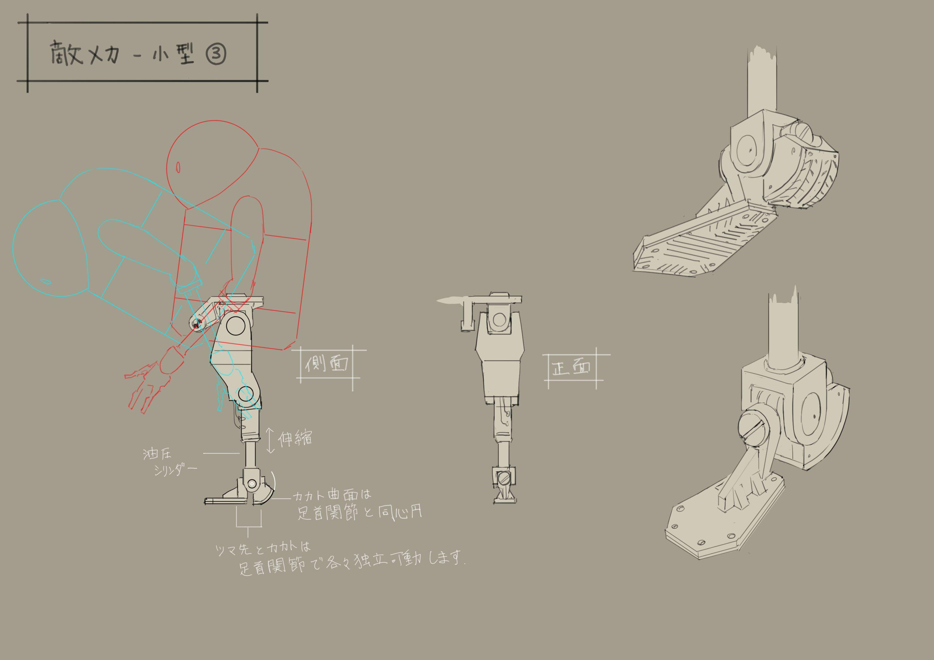 NieR: Automata v prvním gameplay traileru a screenshoty 115688