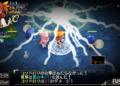 Omega Labyrinth v druhém oficiáním traileru 115781