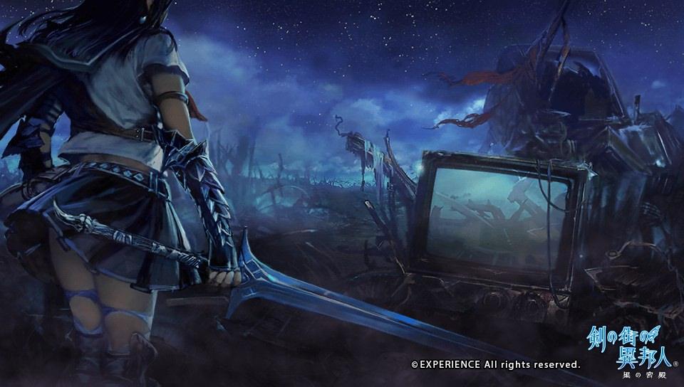 Stranger of Sword City dorazí v březnu na Vitu 116166