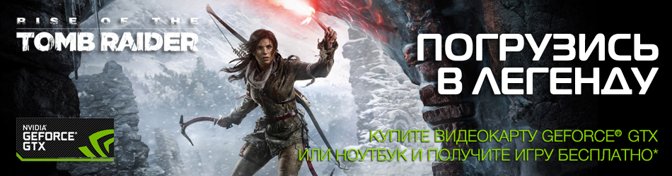 Rise of the Tomb Raider ke grafickým kartám Nvidia 117740
