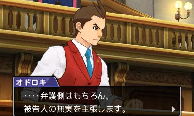 Ace Attorney 6 v detailech 119482