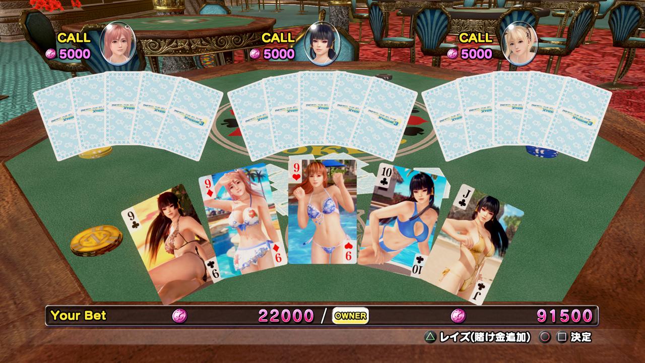 japonské sexuální titulky