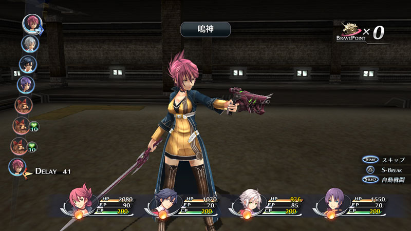 The Legend of Heroes: Trails of Cold Steel 119588
