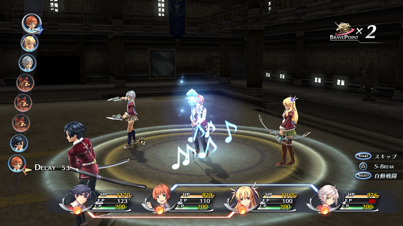The Legend of Heroes: Trails of Cold Steel 119590