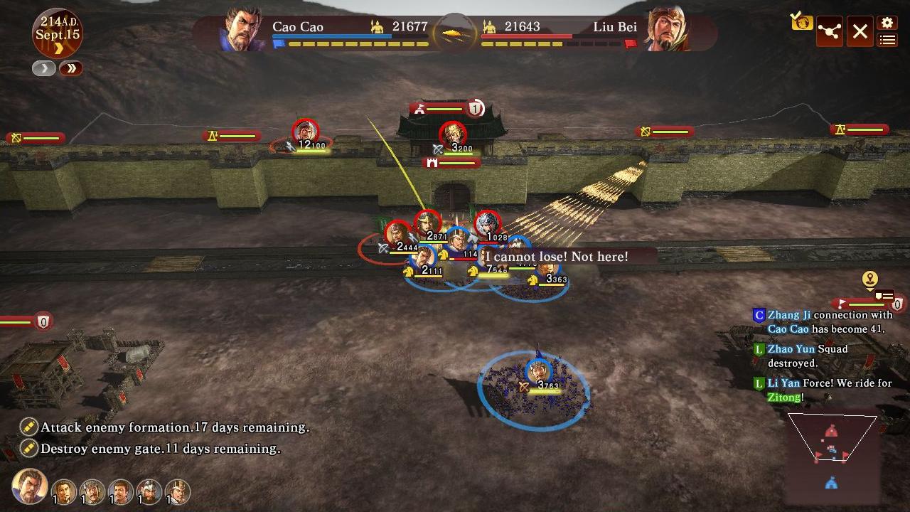 Romance of the Three Kingdoms XIII v červenci na PS4 a PC 121753