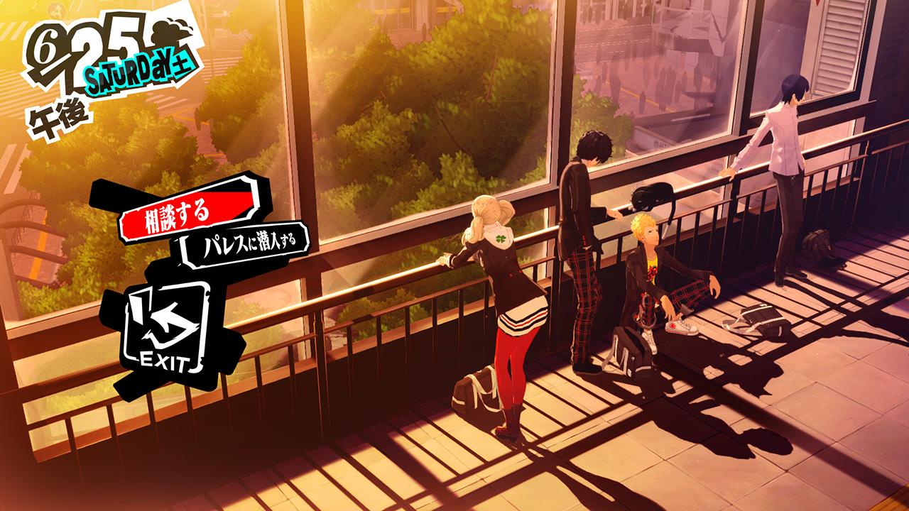 Persona 5 vychází v Japonsku 15. září! 123474