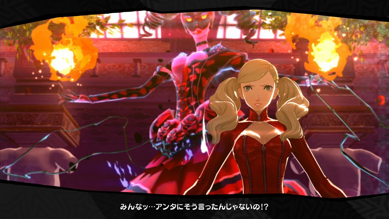 Persona 5 vychází v Japonsku 15. září! 123475
