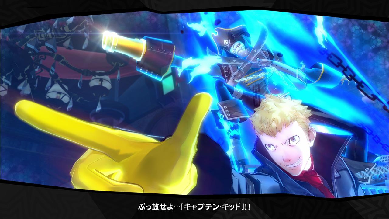 Persona 5 vychází v Japonsku 15. září! 123477