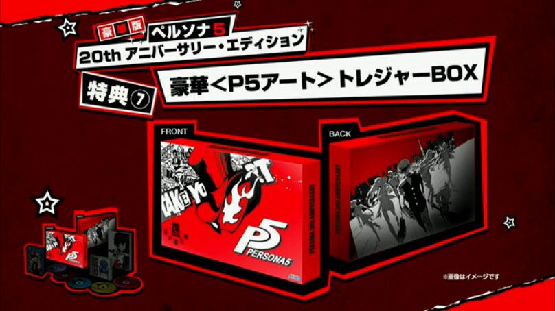 Persona 5 vychází v Japonsku 15. září! 123480