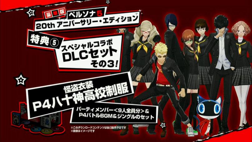 Persona 5 vychází v Japonsku 15. září! 123482