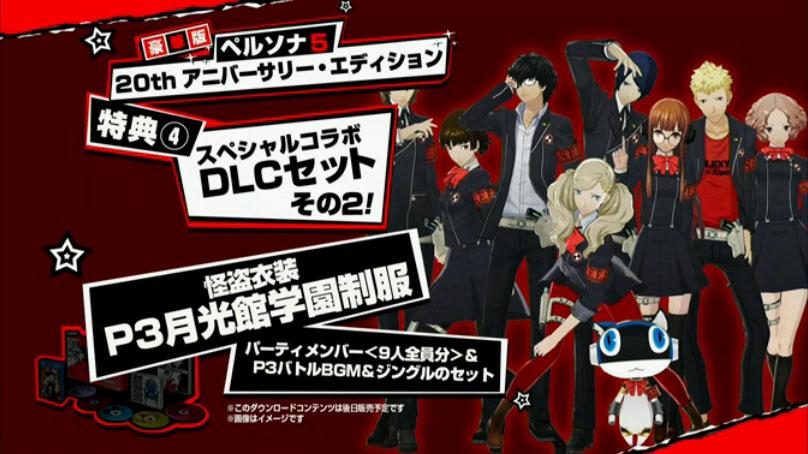Persona 5 vychází v Japonsku 15. září! 123483
