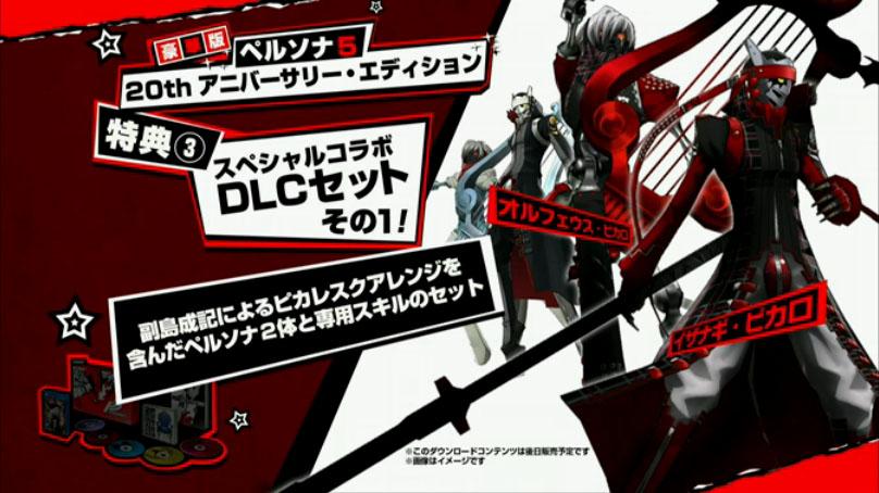 Persona 5 vychází v Japonsku 15. září! 123484