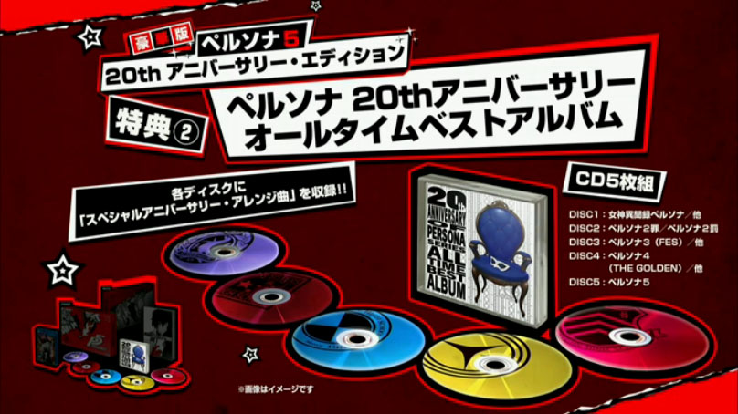 Persona 5 vychází v Japonsku 15. září! 123485