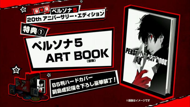 Persona 5 vychází v Japonsku 15. září! 123486