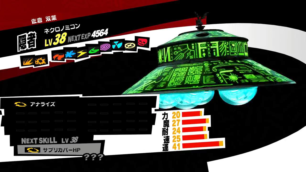 Persona 5 představuje tři nové postavy 123759