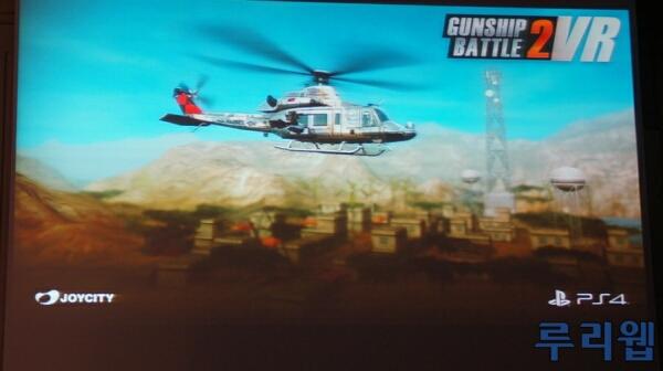 Pro PlayStation VR oznámeny hry Gunship Battle 2 VR, Hellgate VR nebo White Day: Swan Song 123896