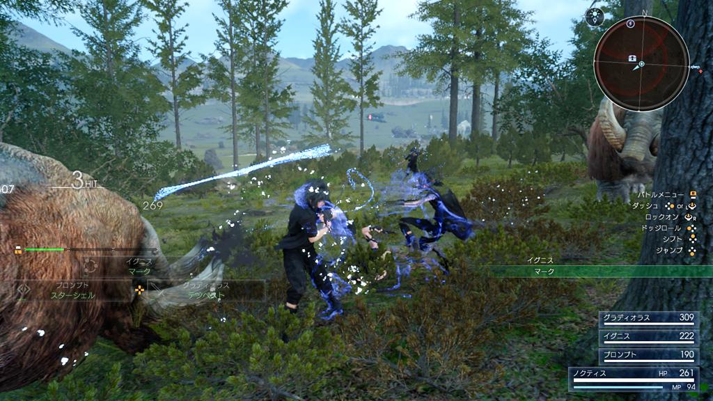 Nové postavy ve Final Fantasy XV, nakupování a principy boje 127389