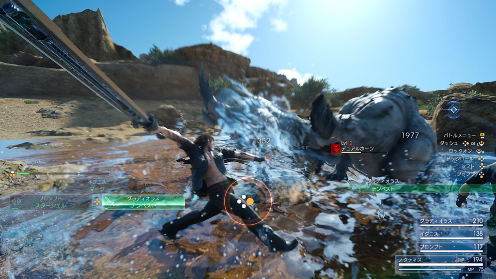 Nové postavy ve Final Fantasy XV, nakupování a principy boje 127392