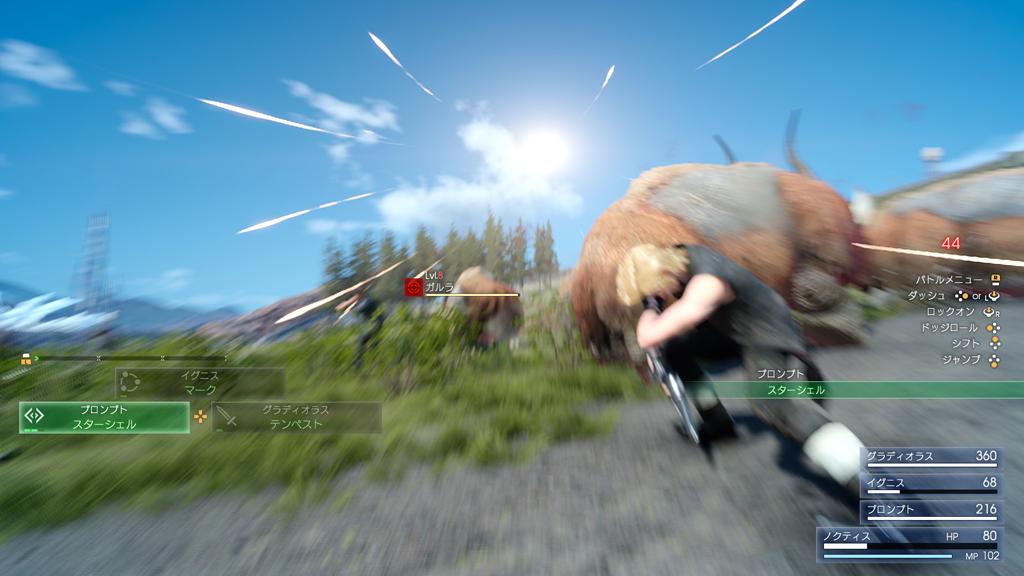 Nové postavy ve Final Fantasy XV, nakupování a principy boje 127393