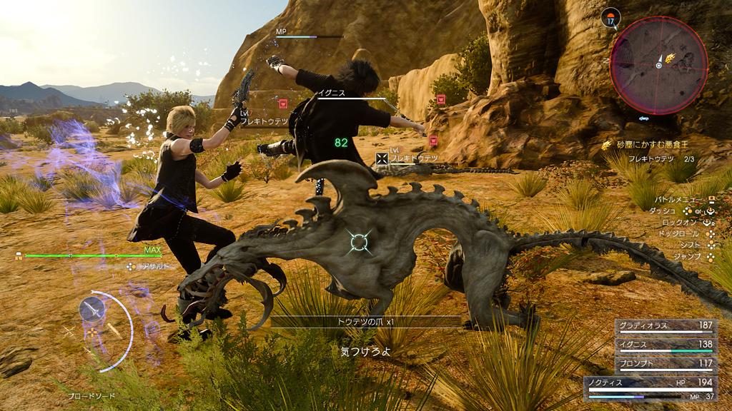 Nové postavy ve Final Fantasy XV, nakupování a principy boje 127399