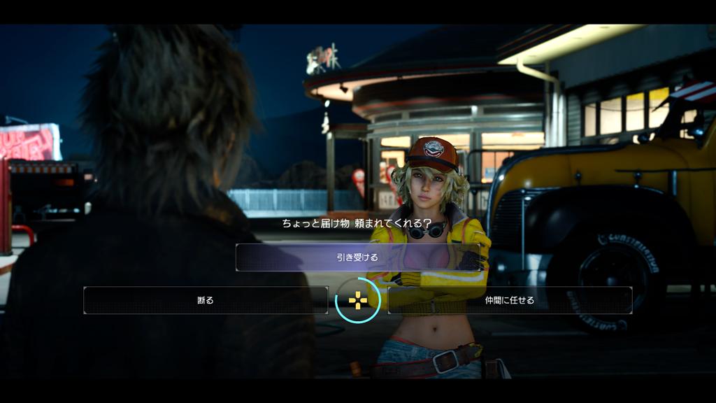 Nové postavy ve Final Fantasy XV, nakupování a principy boje 127406