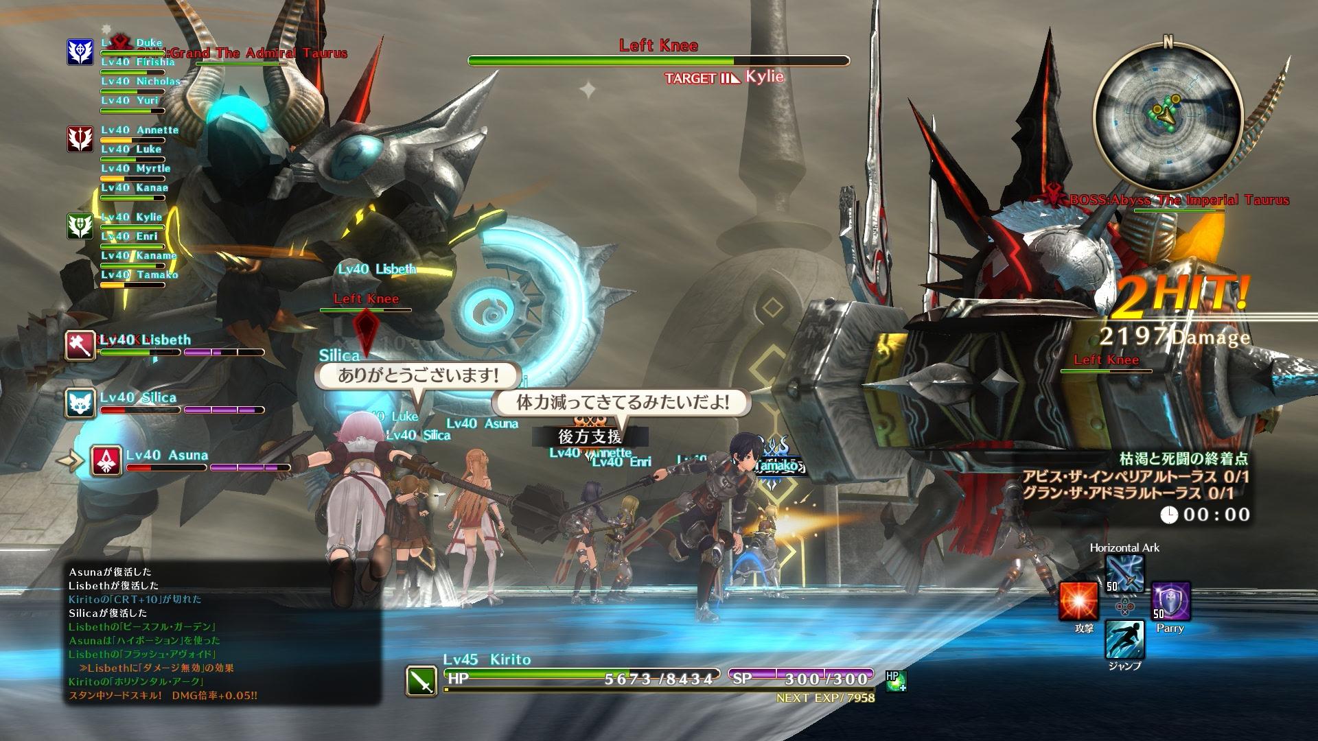 Komunikaci ve Sword Art Online: Hollow Realization budou ovlivňovat pocity 128306