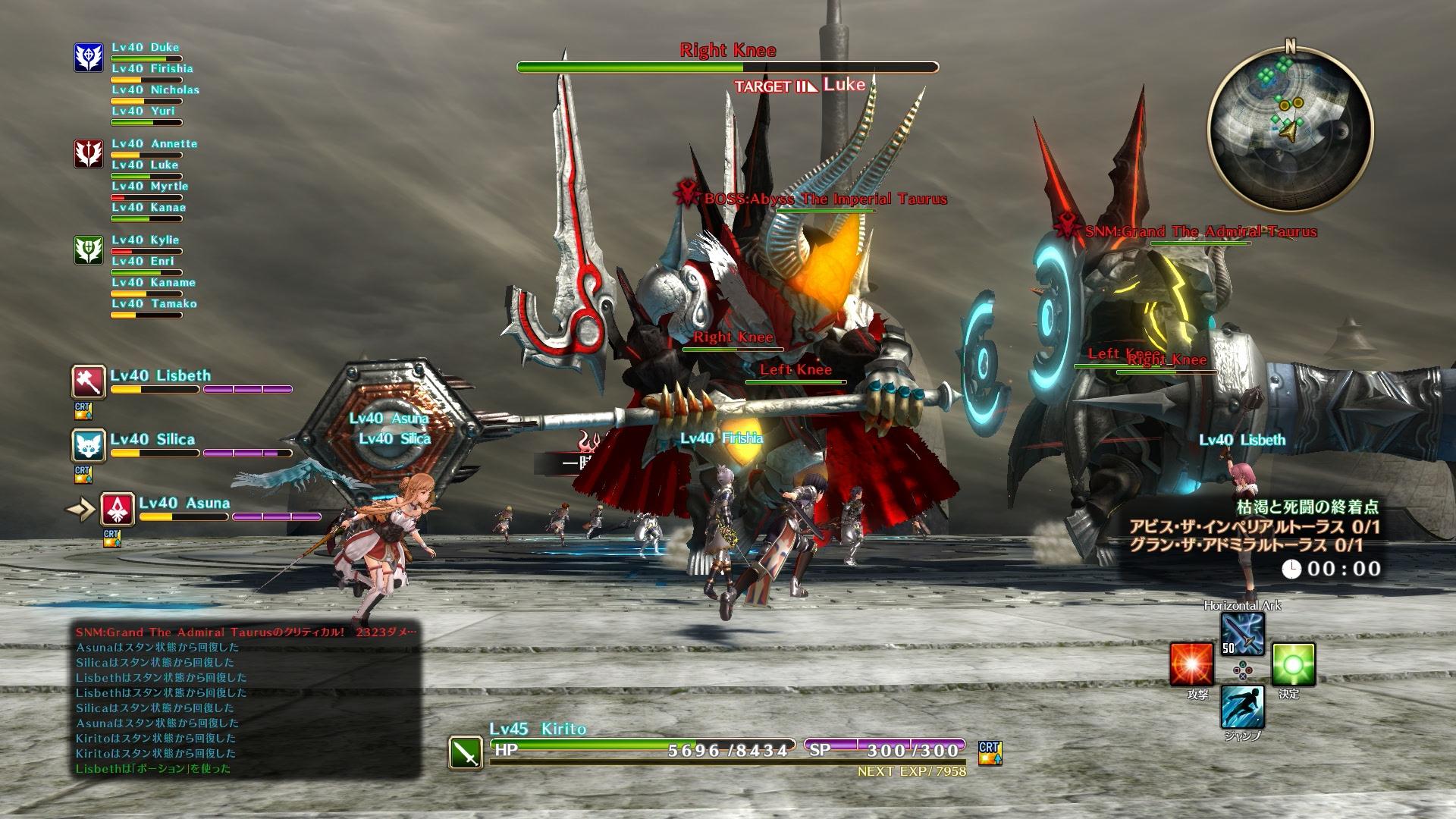 Komunikaci ve Sword Art Online: Hollow Realization budou ovlivňovat pocity 128308