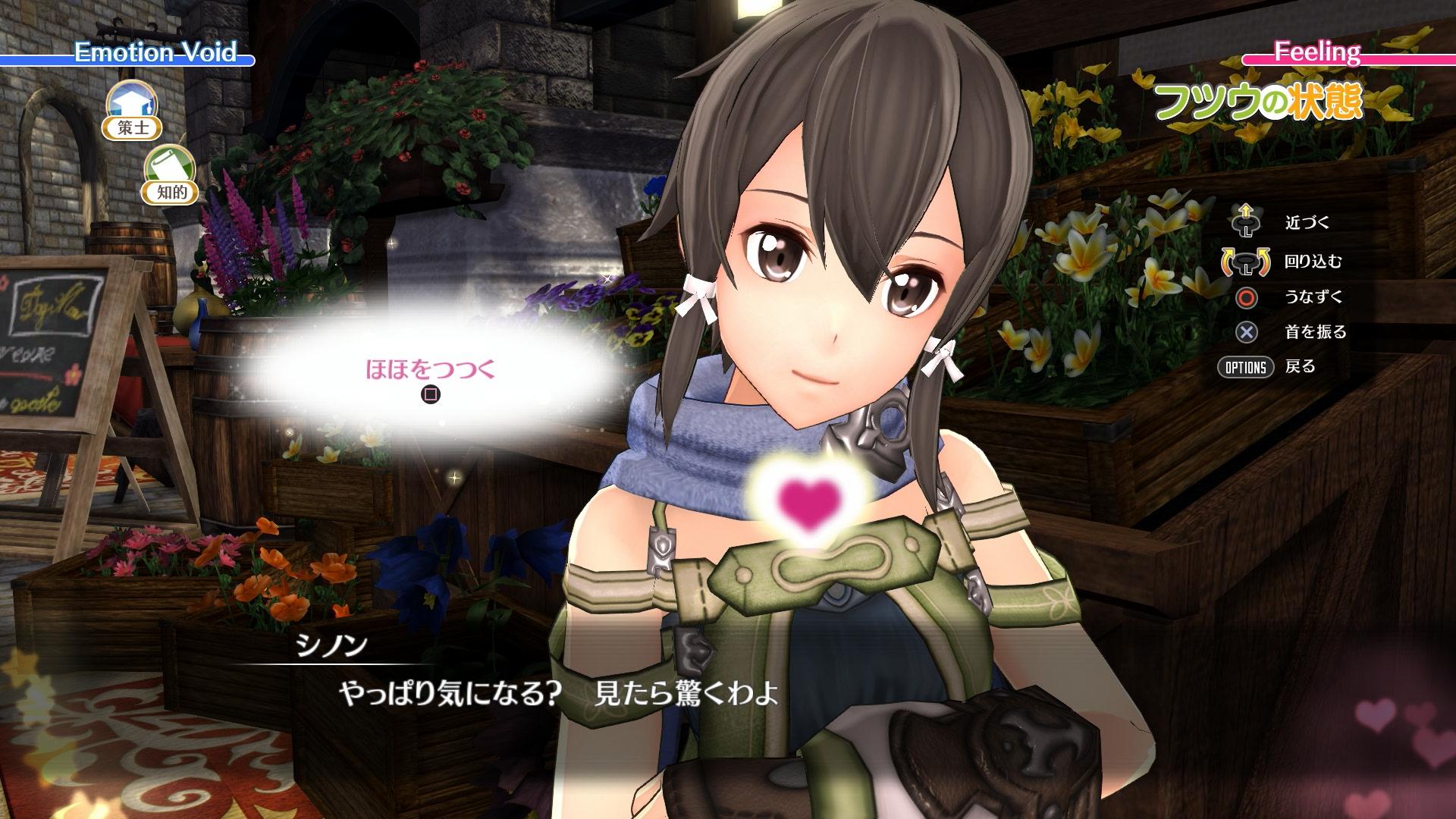 Komunikaci ve Sword Art Online: Hollow Realization budou ovlivňovat pocity 128310