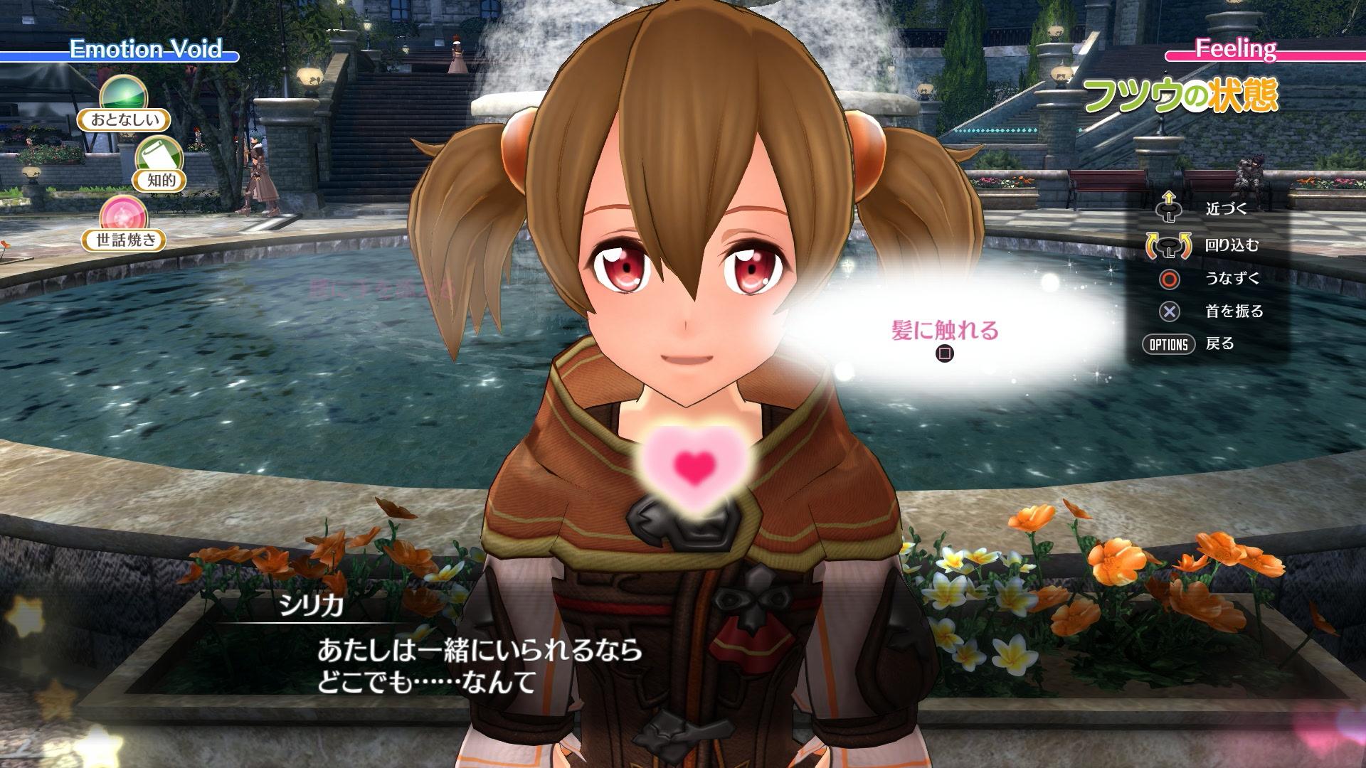 Komunikaci ve Sword Art Online: Hollow Realization budou ovlivňovat pocity 128312