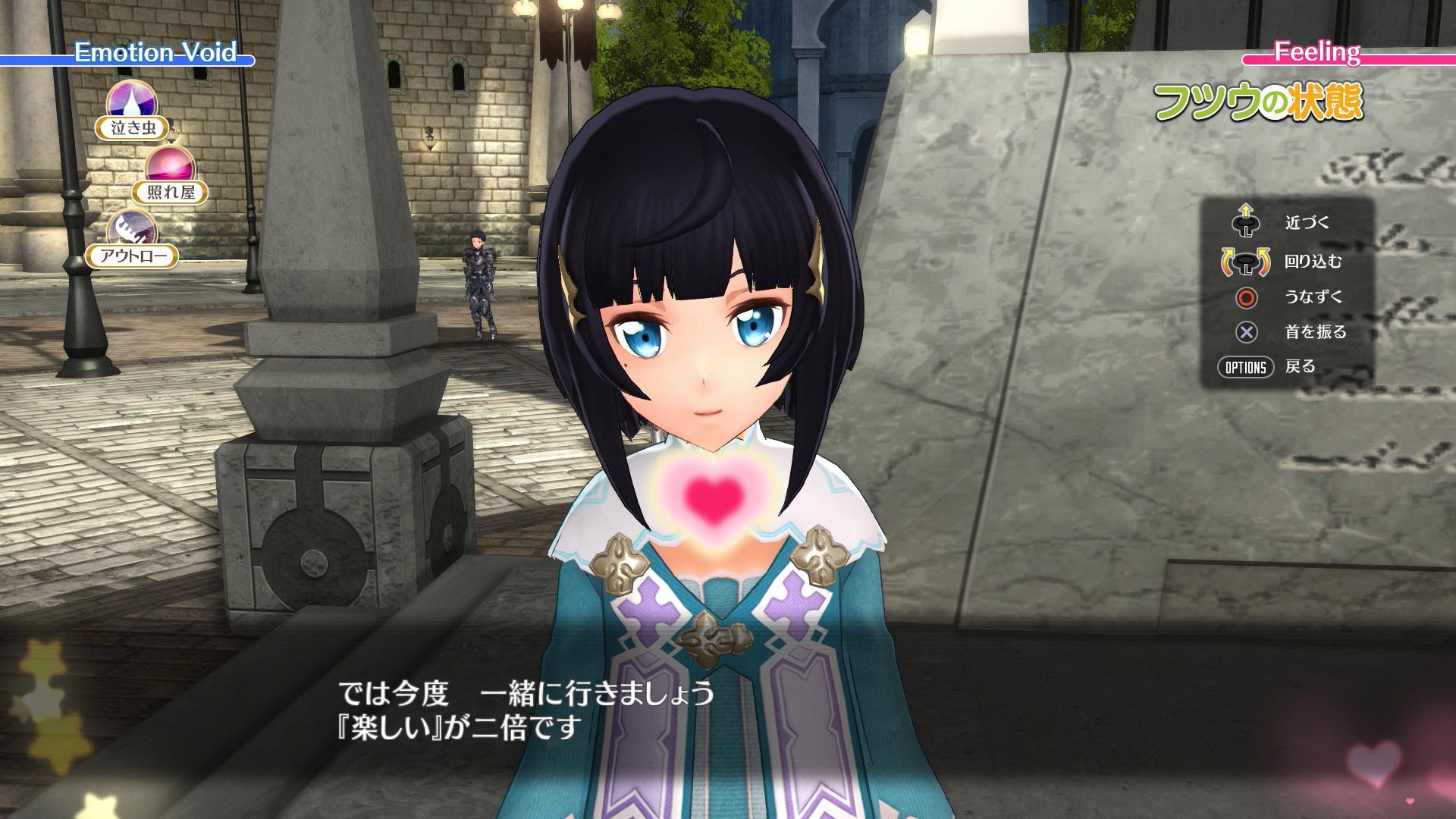 Komunikaci ve Sword Art Online: Hollow Realization budou ovlivňovat pocity 128314