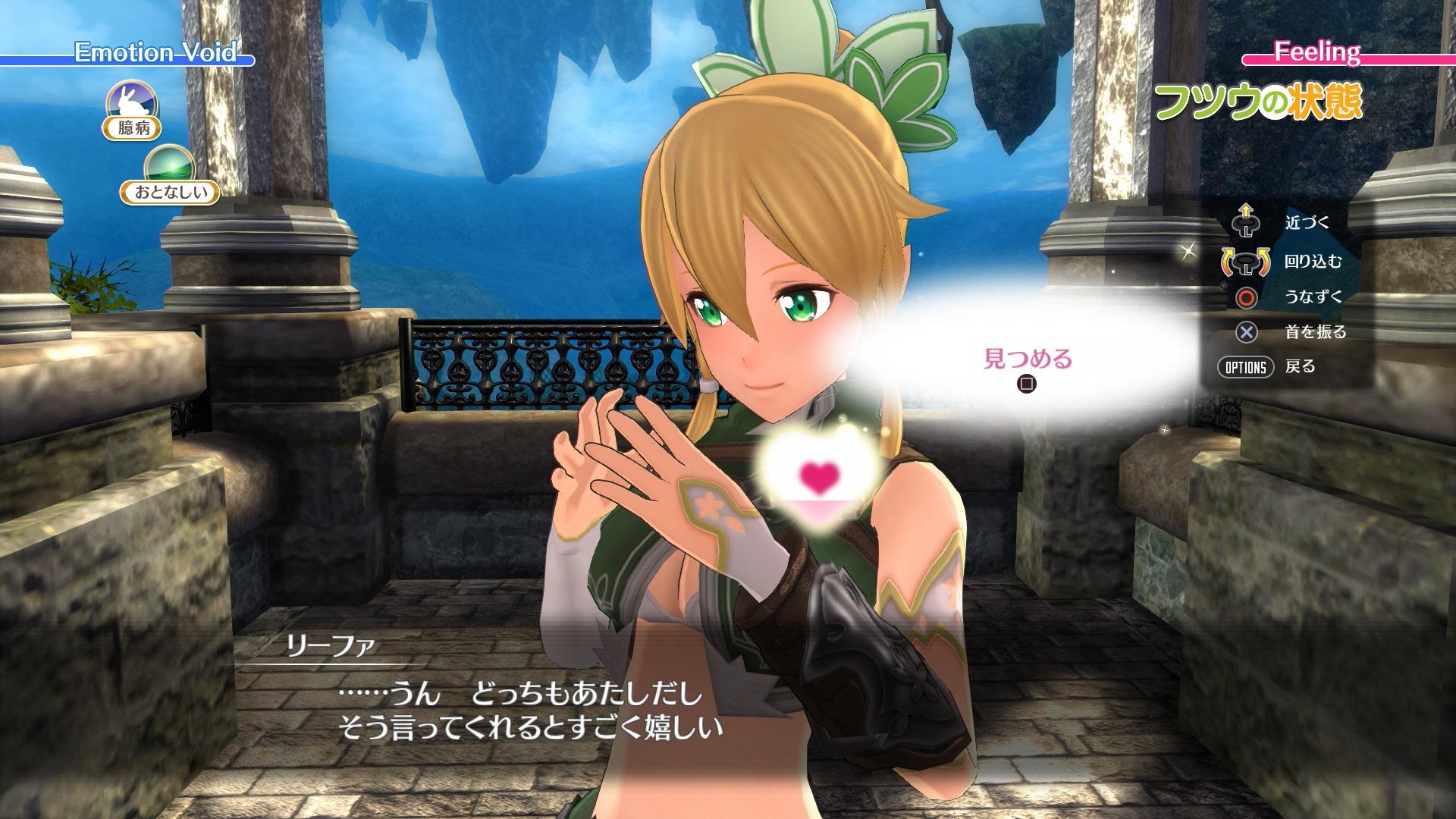 Komunikaci ve Sword Art Online: Hollow Realization budou ovlivňovat pocity 128318