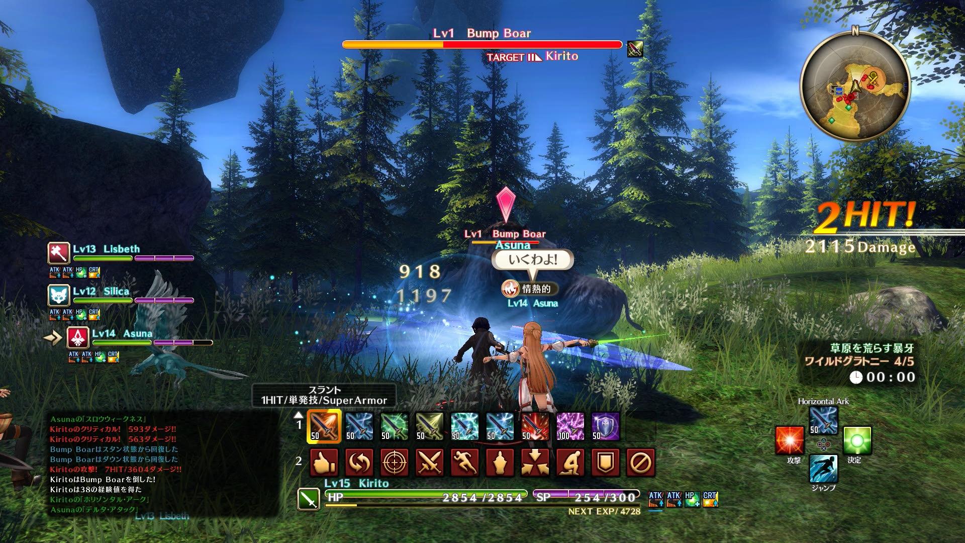 Komunikaci ve Sword Art Online: Hollow Realization budou ovlivňovat pocity 128321