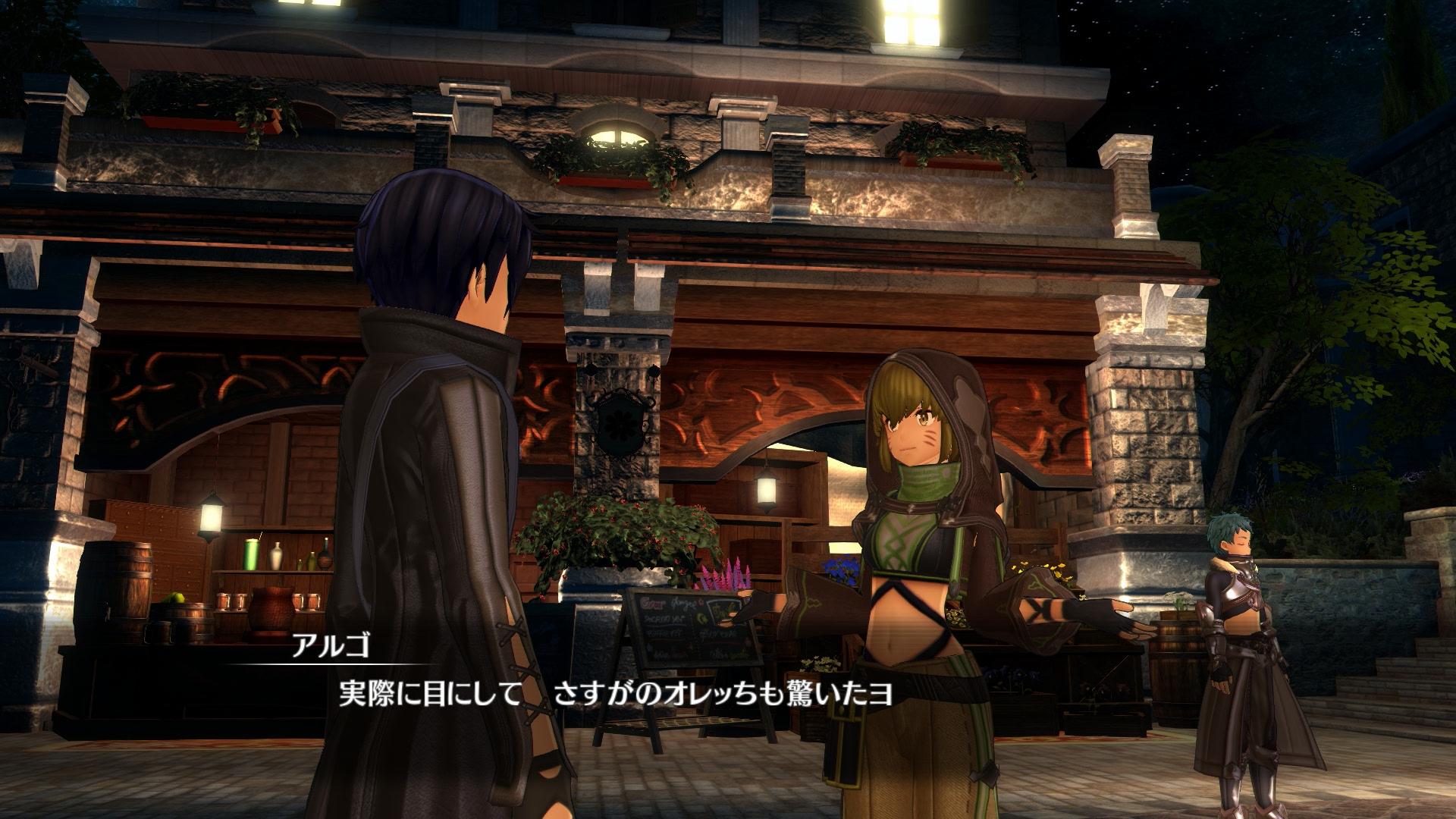 Komunikaci ve Sword Art Online: Hollow Realization budou ovlivňovat pocity 128326