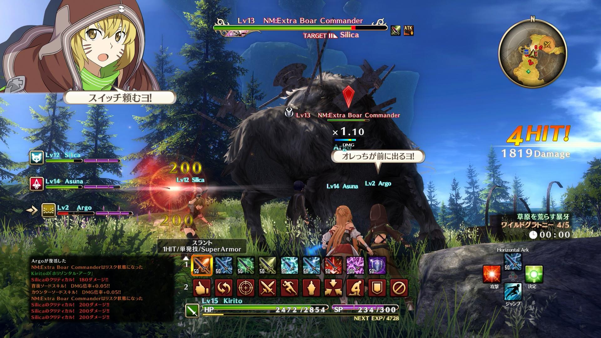 Komunikaci ve Sword Art Online: Hollow Realization budou ovlivňovat pocity 128328