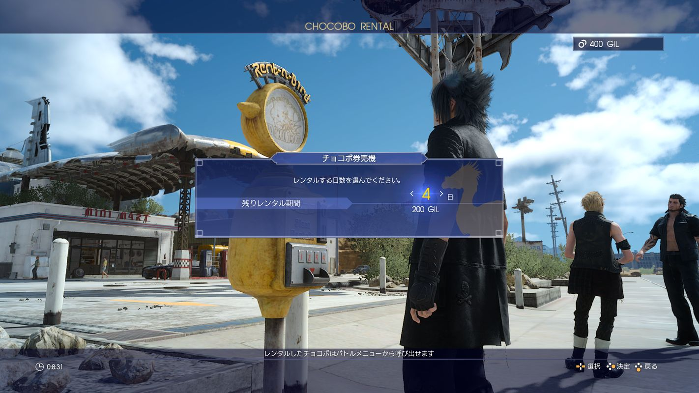 Výbava a bydlení ve Final Fantasy XV 128374