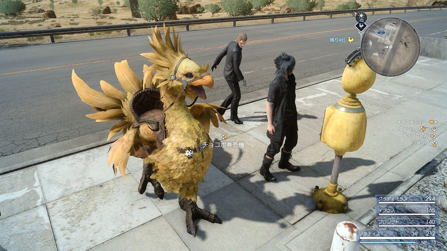 Výbava a bydlení ve Final Fantasy XV 128375