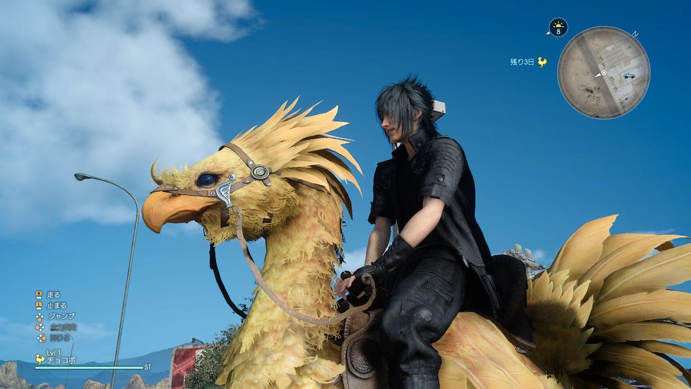 Výbava a bydlení ve Final Fantasy XV 128379