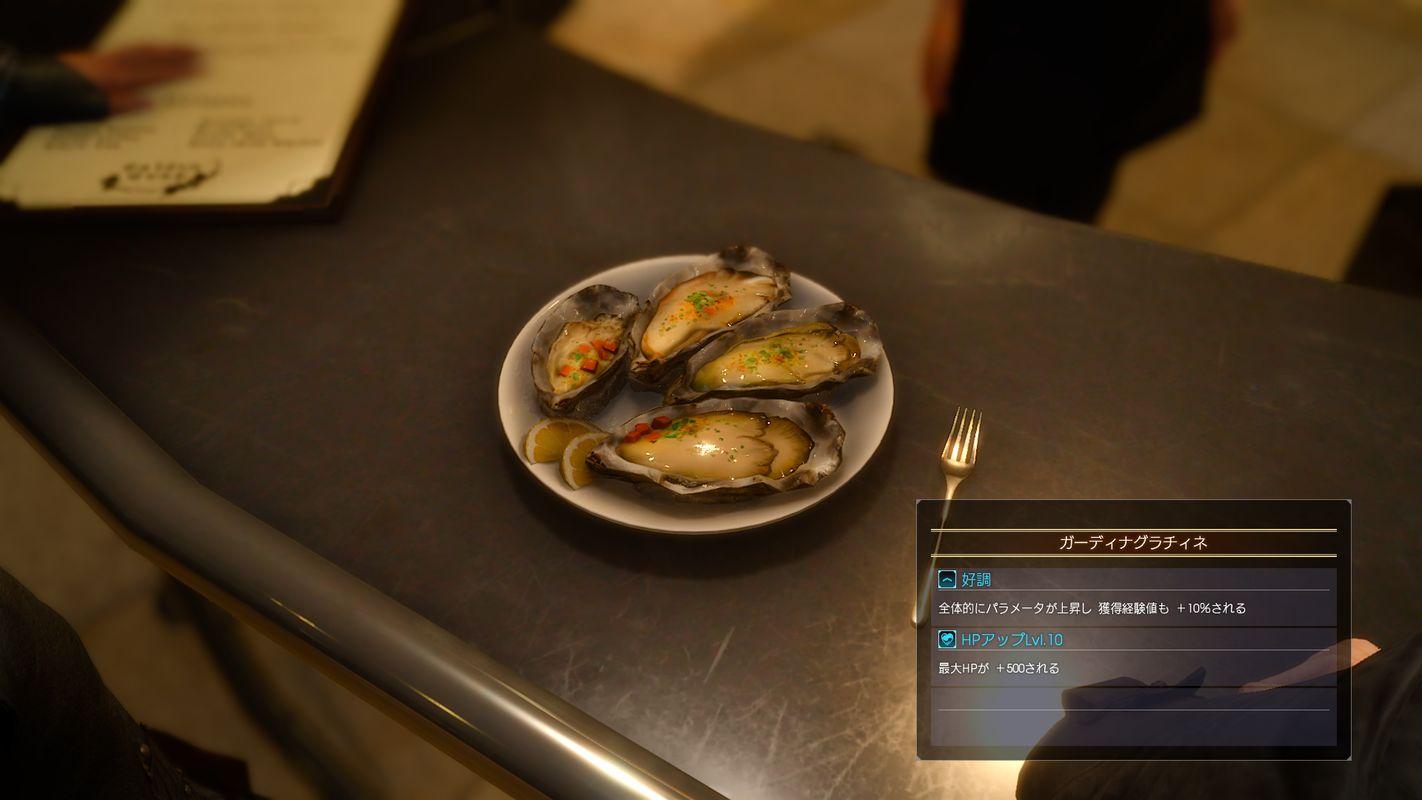 Výbava a bydlení ve Final Fantasy XV 128380