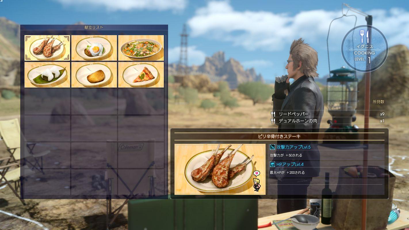 Výbava a bydlení ve Final Fantasy XV 128387