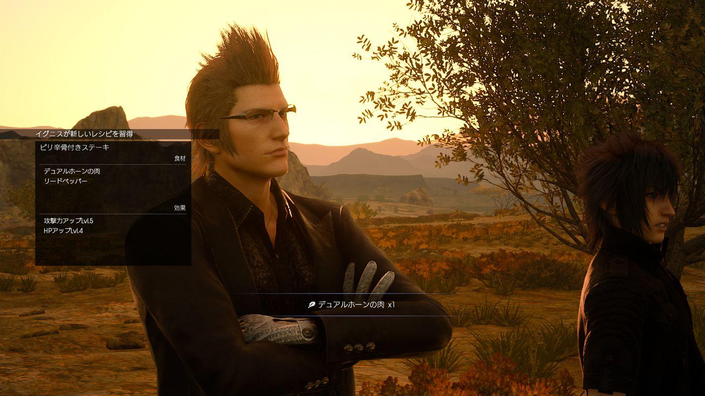 Výbava a bydlení ve Final Fantasy XV 128388