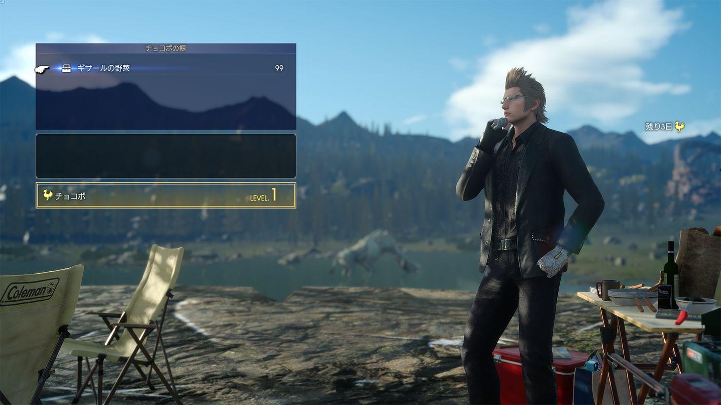 Výbava a bydlení ve Final Fantasy XV 128389