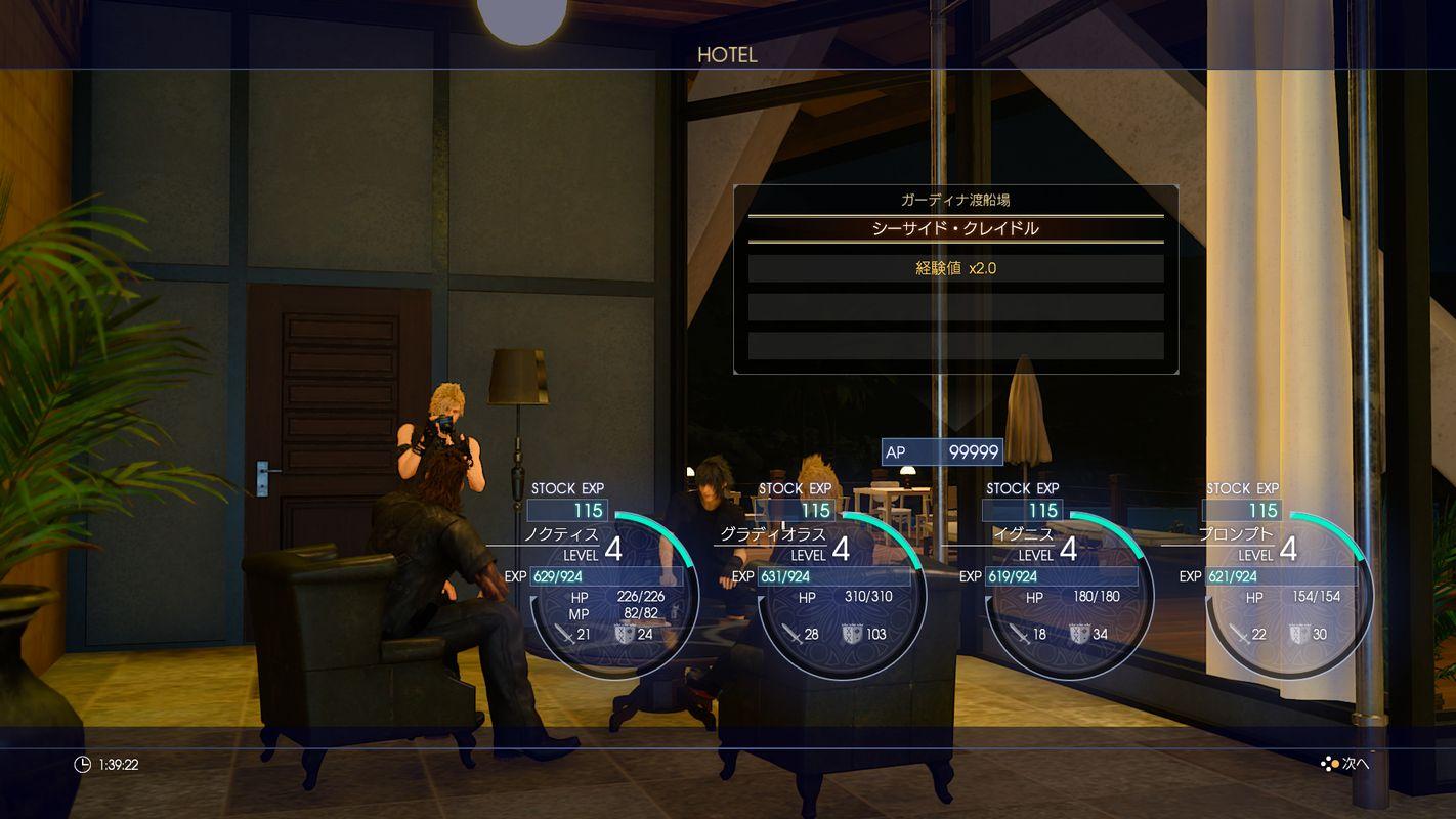 Výbava a bydlení ve Final Fantasy XV 128391