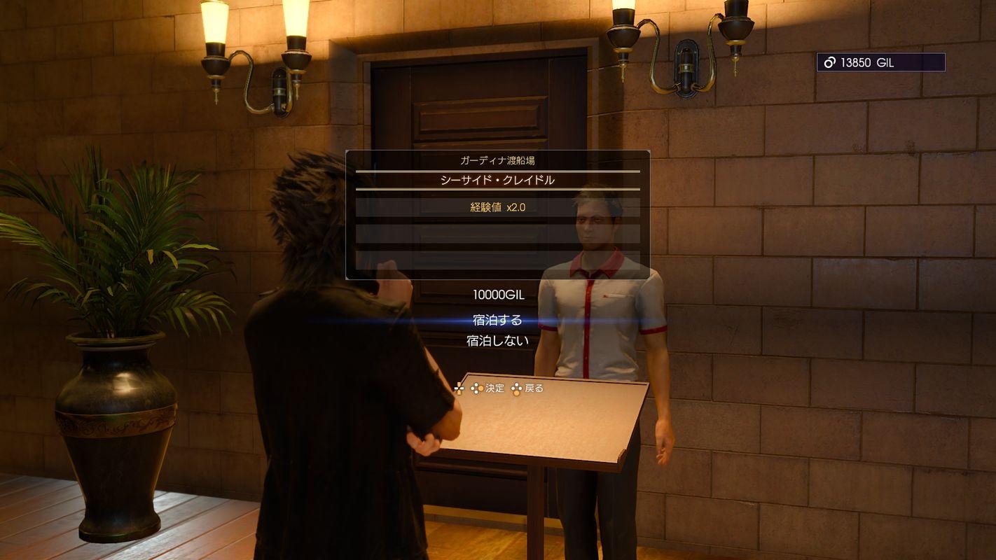 Výbava a bydlení ve Final Fantasy XV 128392