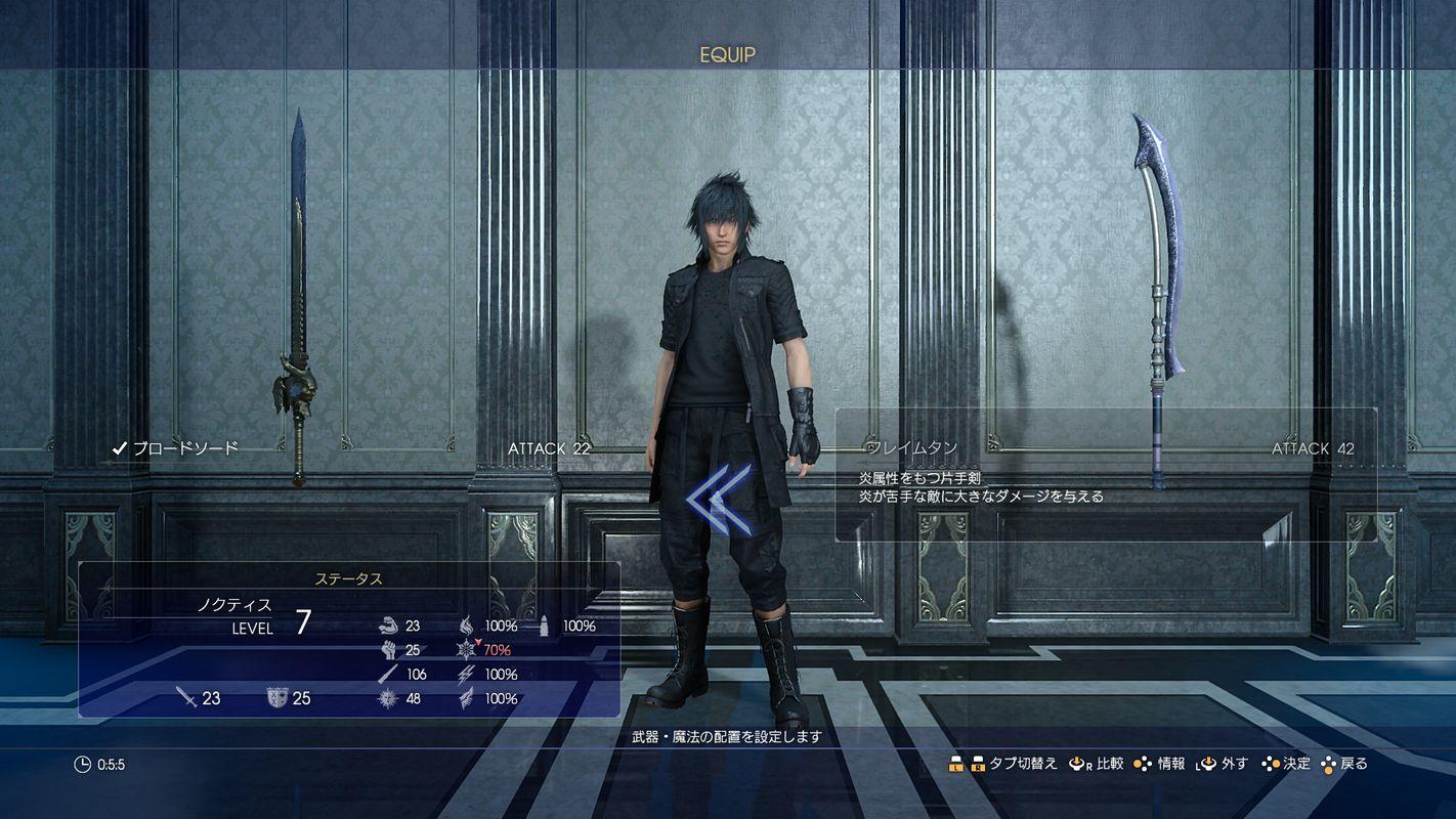 Výbava a bydlení ve Final Fantasy XV 128403