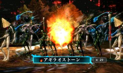 Jakou zvolit v Shin Megami Tensei IV: Apocalypse strategii? 128934