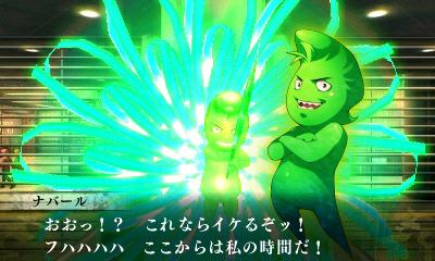 Jakou zvolit v Shin Megami Tensei IV: Apocalypse strategii? 128935