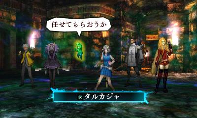 Jakou zvolit v Shin Megami Tensei IV: Apocalypse strategii? 128936