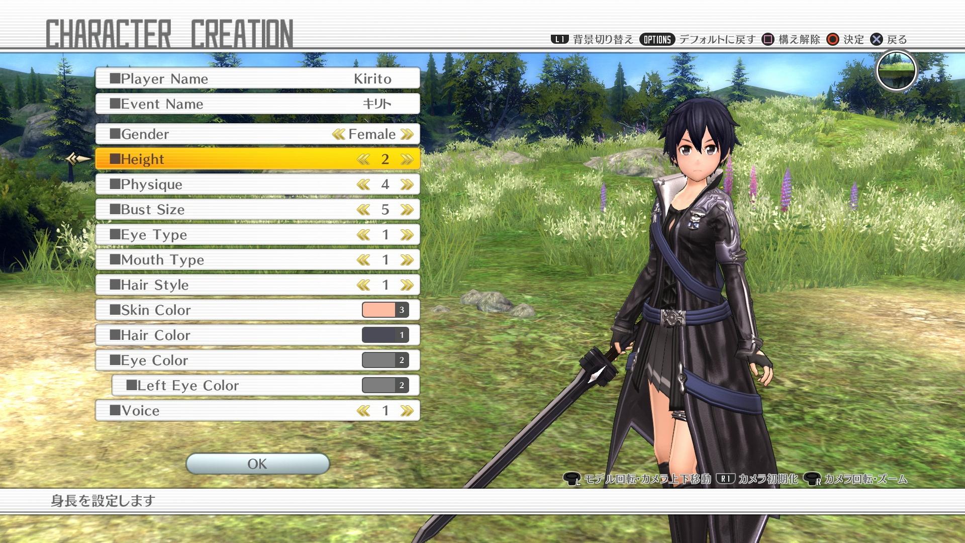 Sword Art Online: Hollow Realization u nás vychází 8. listopadu 129791