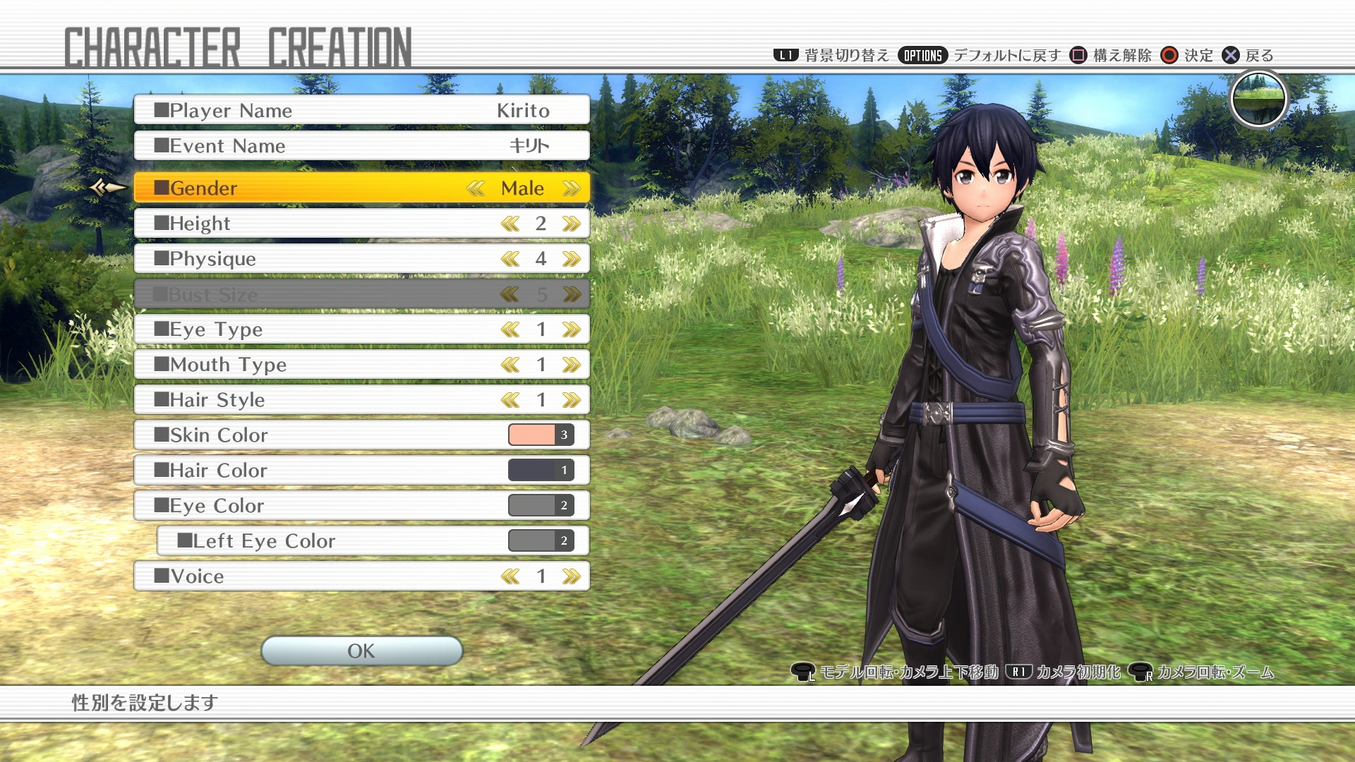 Sword Art Online: Hollow Realization u nás vychází 8. listopadu 129792