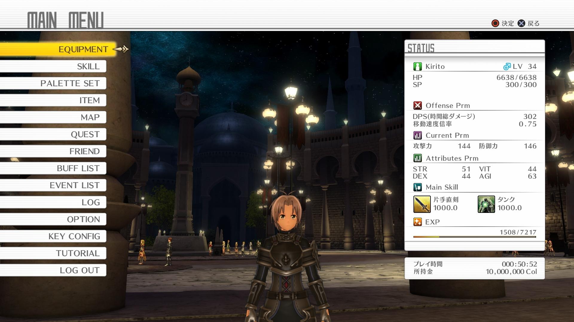 Sword Art Online: Hollow Realization u nás vychází 8. listopadu 129793